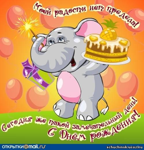http://schuchinsk.ucoz.ru/_fr/0/5155574.jpg
